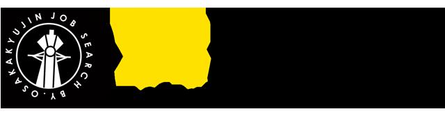 大阪求人 - 大阪のお仕事専門サイトの決定版