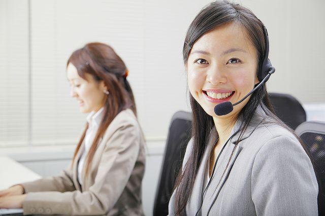 【時給1,600円+入社祝金3万円!】CMで人気の企業で電話対応のお仕事♪未経験歓迎!