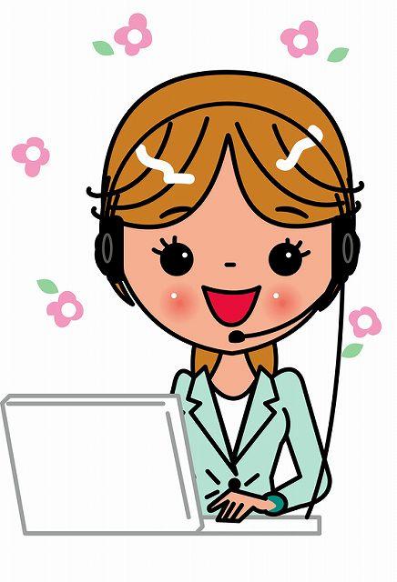 *12月スタート☆お祝い金3万円支給☆快適なオフィス☆ご案内スタッフ
