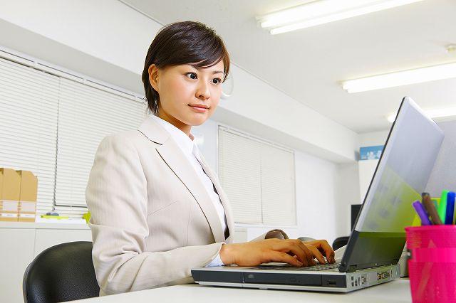 ≪短期≫大手企業データ入力*高時給1,100円*PC基本操作ができればOK!
