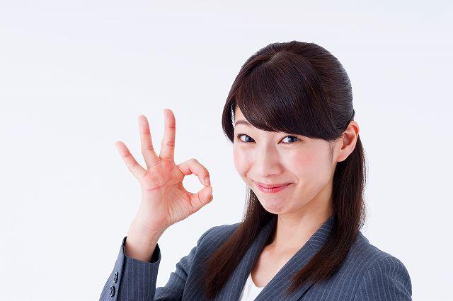 ☆【三ノ宮】土日休み!生命保険の問い合わせ!フルタイムのコールセンター♫
