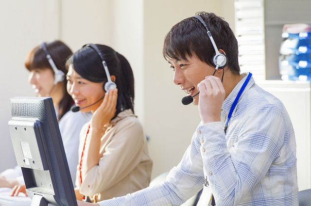 【未経験OK♪】レンタサイクル受付*コールセンター/充実研修&サポート!