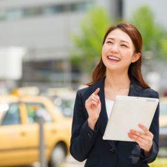 【烏丸】5月*電波調査&オフィスワーク/月21万+交通費全額