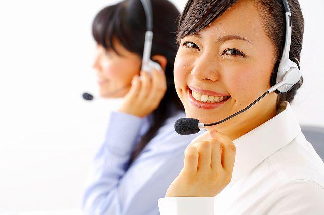 《短時間♪コールセンター》インターネットご契約者様からの対応業務@徳島市