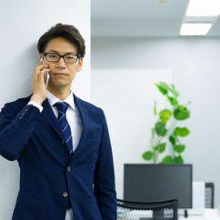 【正社員】6月スタート!大手企業で社内SE募集!【高収入*月給30万+賞与】
