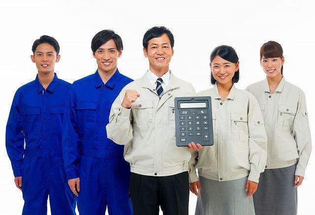 【未経験でもOK*】大手通信会社セールスエンジニア/福利厚生・研修充実