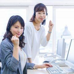 《*PC基本操作できればOK*未経験歓迎!》大手通信企業でのテレオペ&事務@徳島
