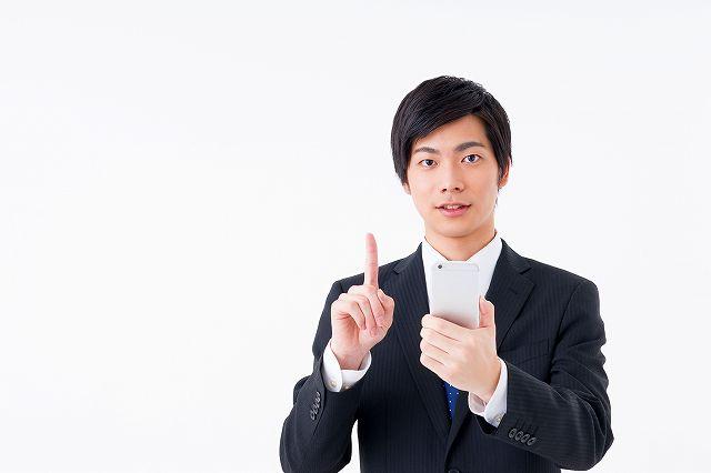 未経験歓迎!PCサポート受付!【高時給1800円】