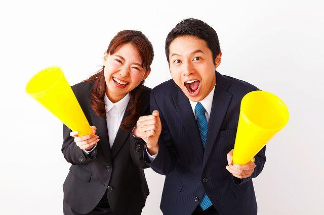 【ドコモグループ】事務職のリーダー募集!時給2000円@梅田