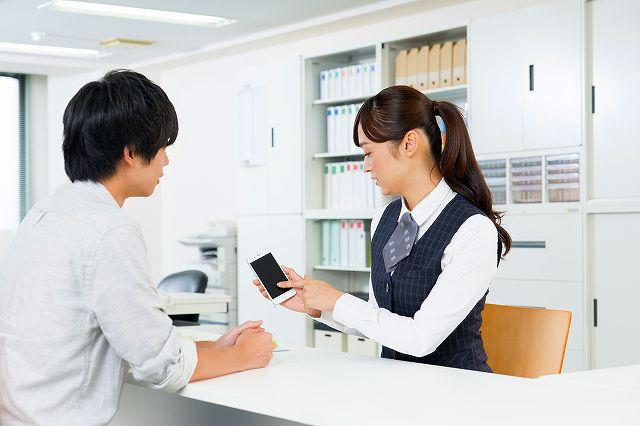 *家電量販店での携帯販売@東京/引越しサポートします☆時給1,300円~