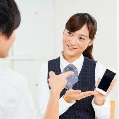 【3月、4月スタート】コールセンターstaff*代理店サポート/高時給1200円♪