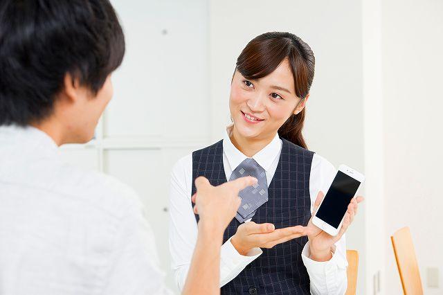 【レア求人!】携帯ショップスタッフ@東京/時給1300~1400円*研修あり!