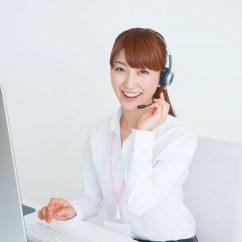 *賞与年2回*研修しっかり@大手コールセンター勤務!