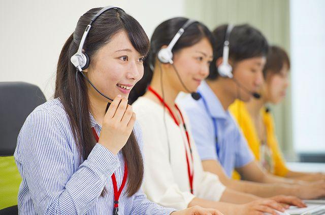 ☆9月開始☆スマートフォン案内スタッフ♫通勤便利!
