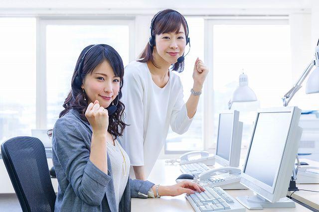 幅広い年齢層の方が活躍中の職場です! 研修・サポート体制もばっちり✨