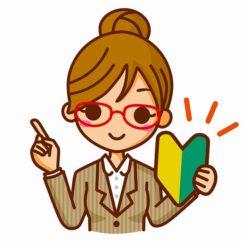 <横浜のコールセンター!>スマホの簡単な操作をご案内♪完全週休2日!