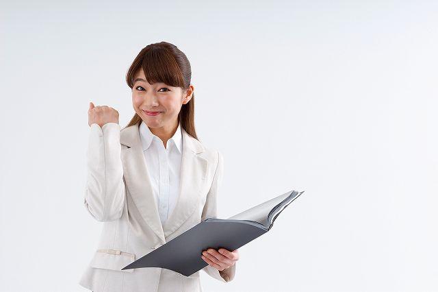奈良県にある大手企業にて経理事務を募集!30代~50代まで幅広い方が活躍中