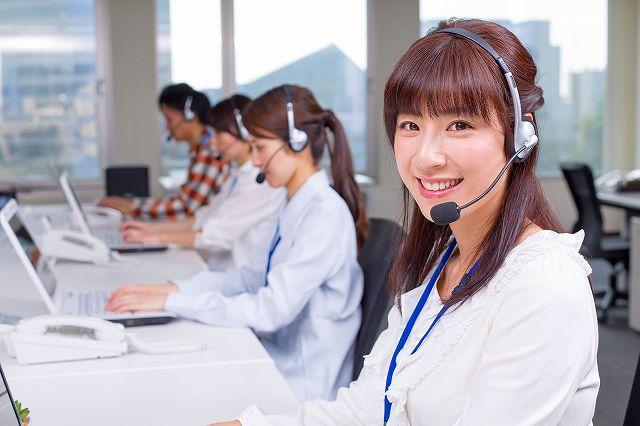 【週払いOK・週で4.8万円!】ガスに関する電話の受付対応✨@WEB登録