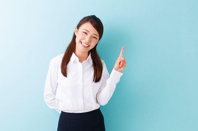 【契約社員×未経験でもOK!】大手不動産会社で事務のお仕事!@中之島